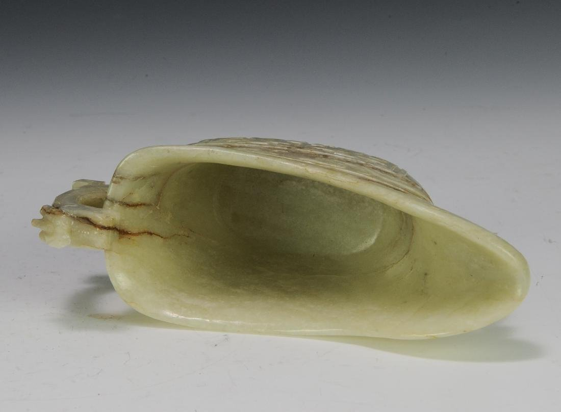 Jade Cup with Handle, Ming Dynasty - 9