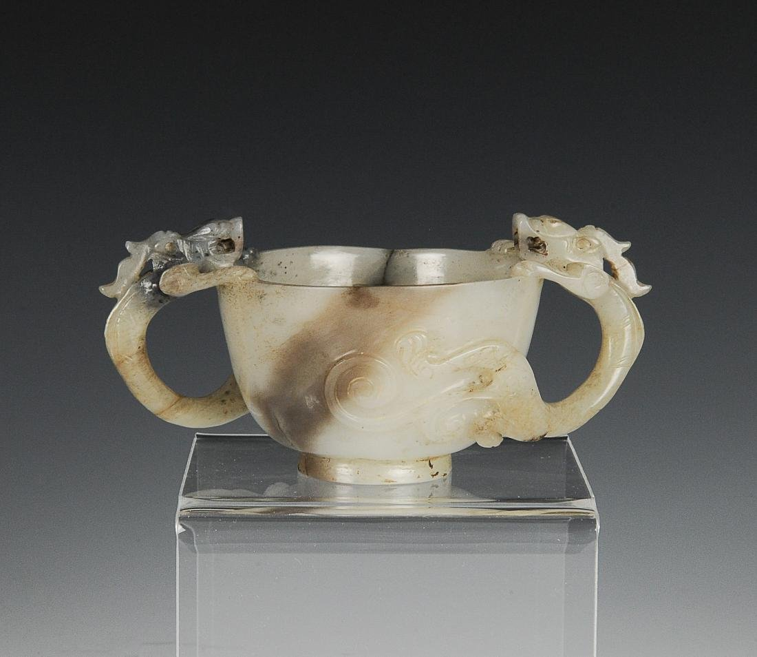 Black & White Jade Cup w/ Two Handles, Ming Dynasty