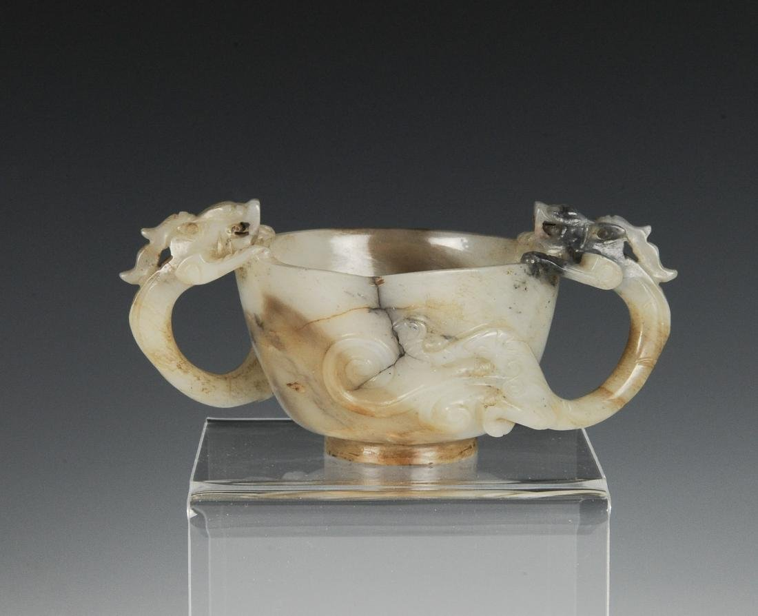 Black & White Jade Cup w/ Two Handles, Ming Dynasty - 3