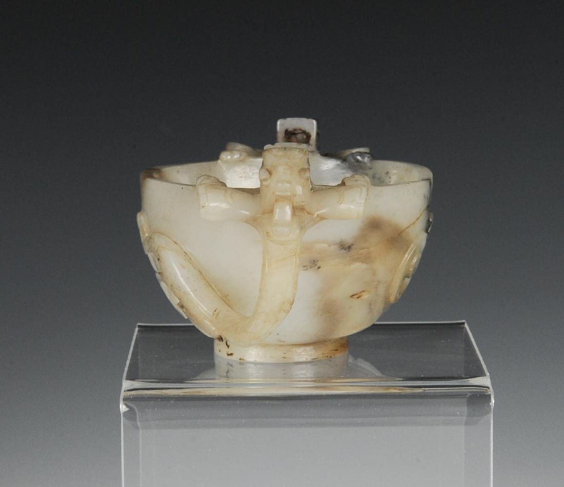Black & White Jade Cup w/ Two Handles, Ming Dynasty - 5