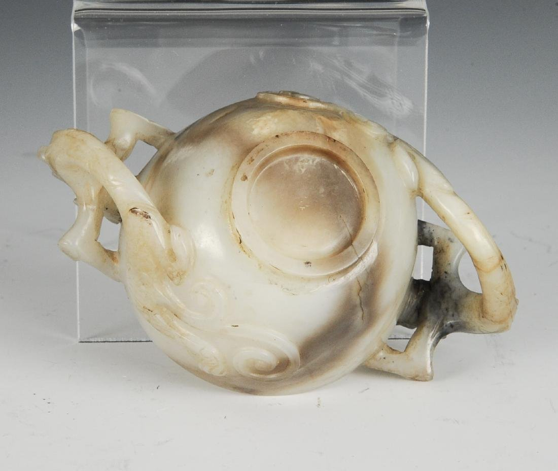 Black & White Jade Cup w/ Two Handles, Ming Dynasty - 7