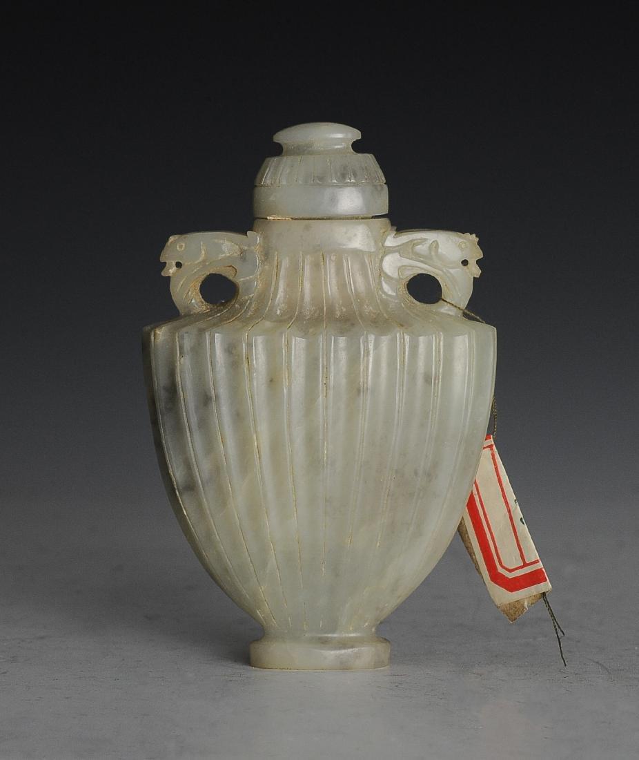 Small Grey & White Lidded Jade Vase, Ming Dynasty