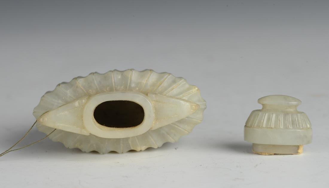 Small Grey & White Lidded Jade Vase, Ming Dynasty - 5