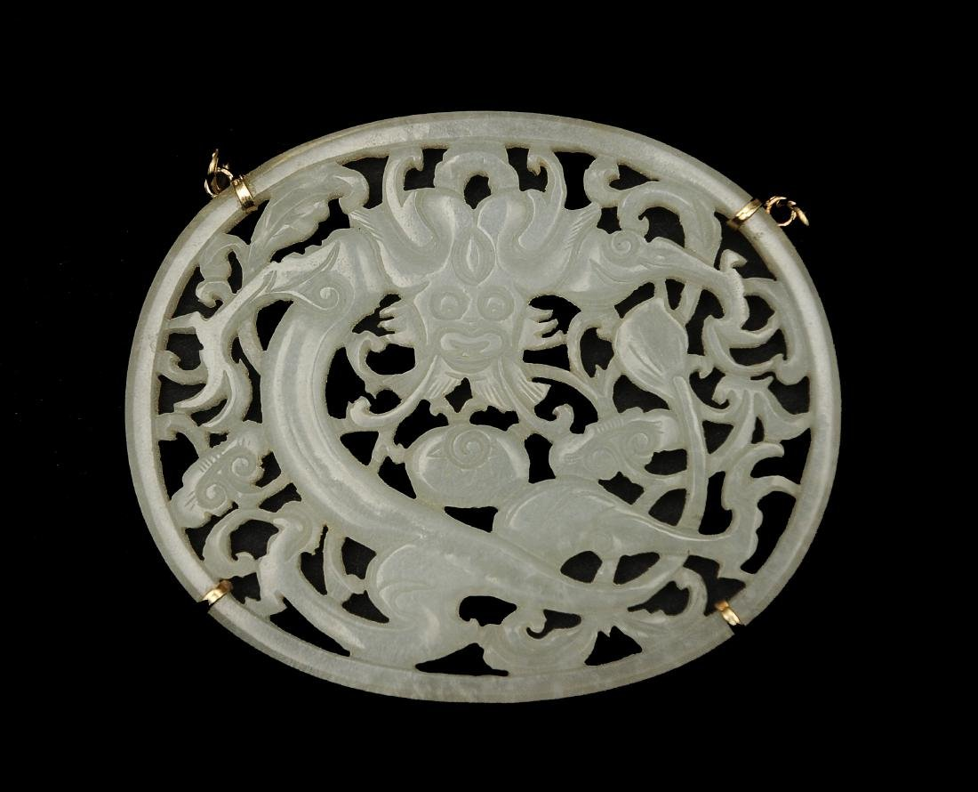 White Jade Dragon Plaque, 18th Century