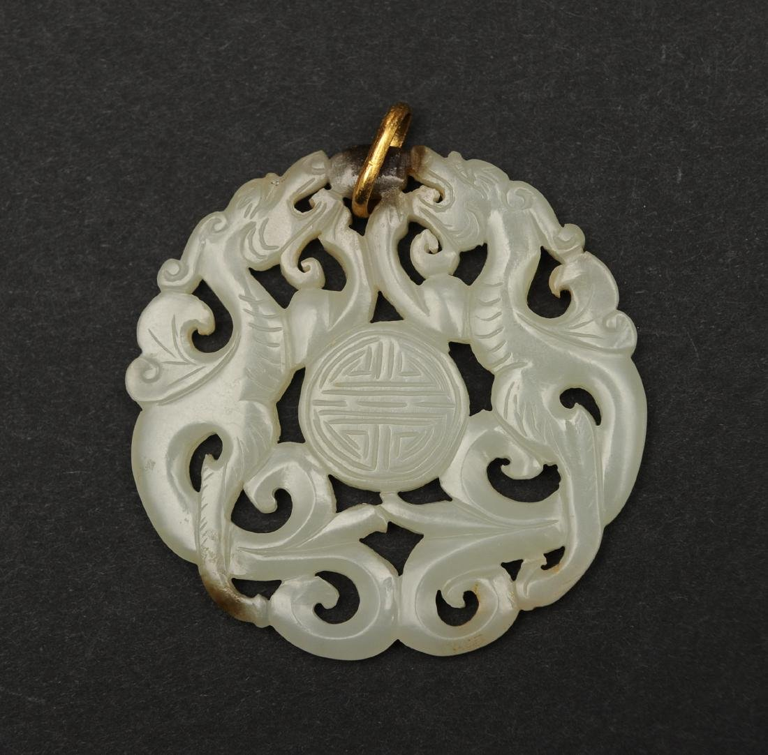 Jade Plaque, 18th - 19th Century - 2