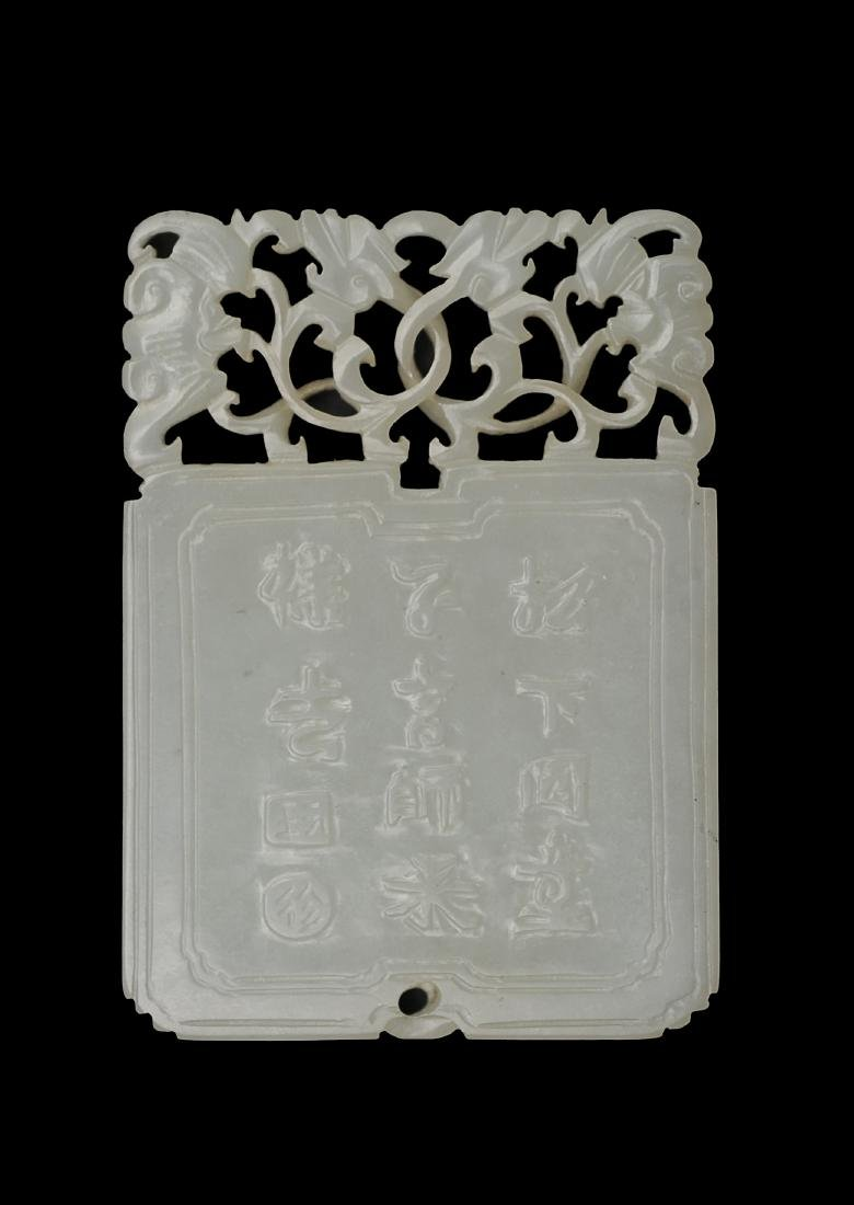 Carved Jade Plaque, Late 18th - Early 19th Century