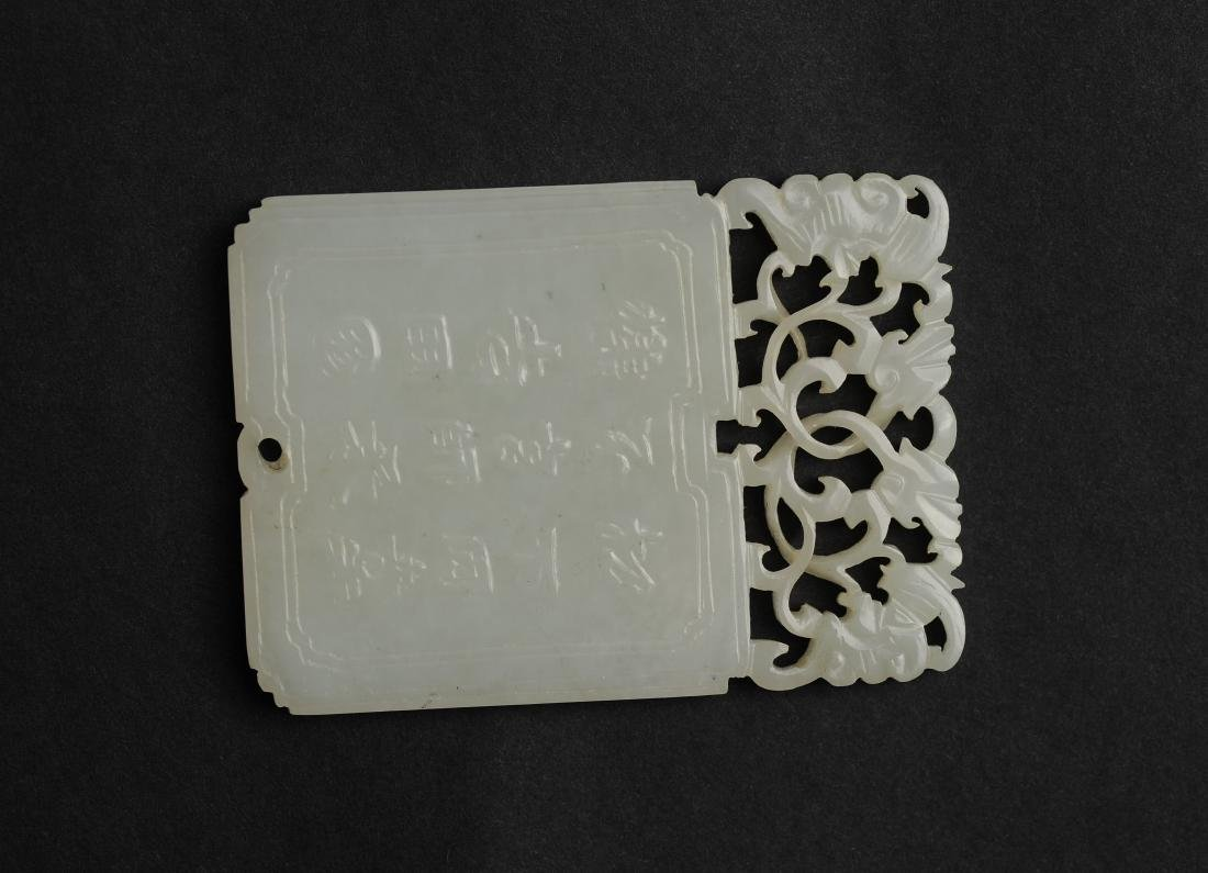 Carved Jade Plaque, Late 18th - Early 19th Century - 2