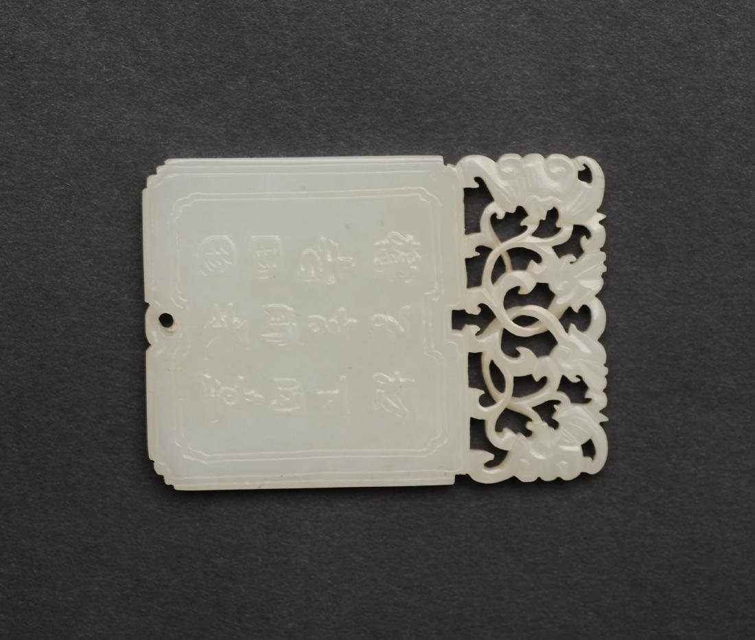 Carved Jade Plaque, Late 18th - Early 19th Century - 3