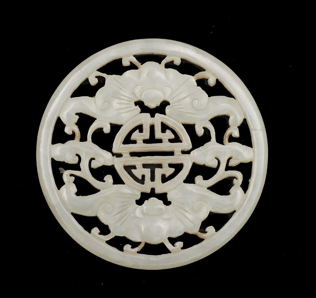 Round White Jade Fu & Shou Plaque, Early 19th Century