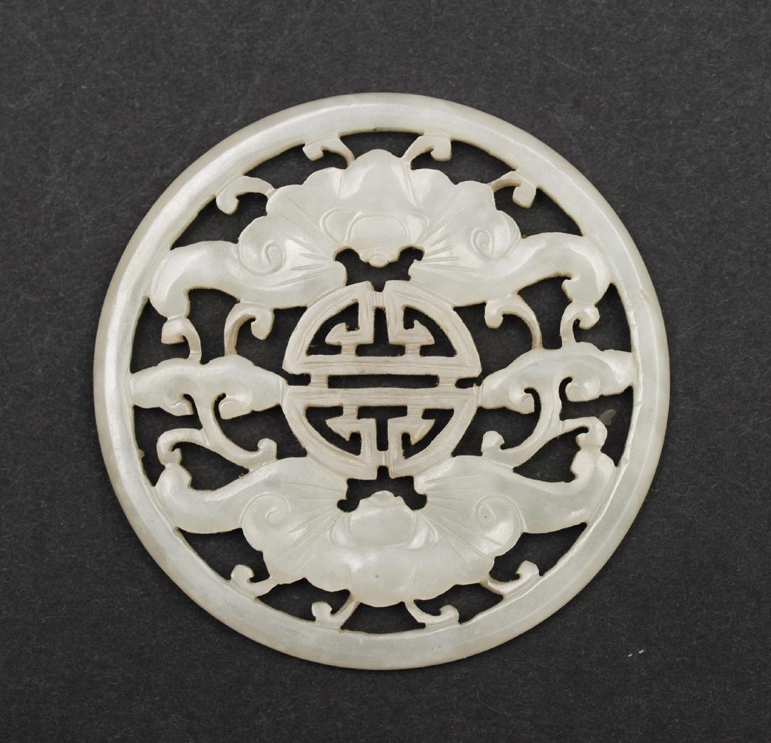 Round White Jade Fu & Shou Plaque, Early 19th Century - 2