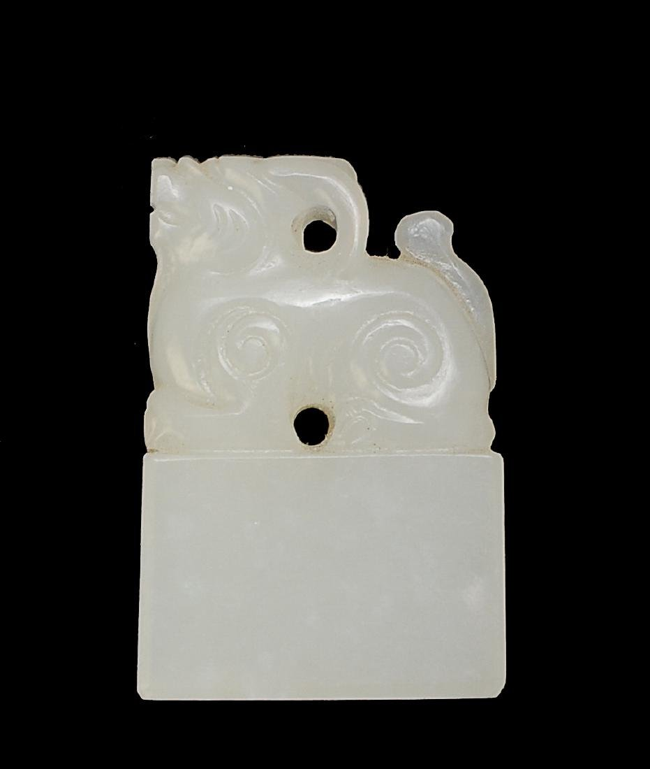 Small White Jade Seal, 19th Century