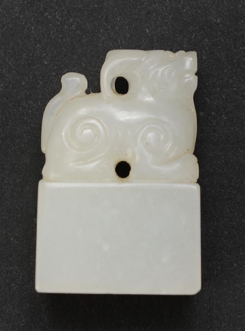 Small White Jade Seal, 19th Century - 3