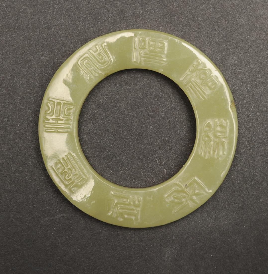 Carved Yellow Jade Ring, Ming Dynasty - 2