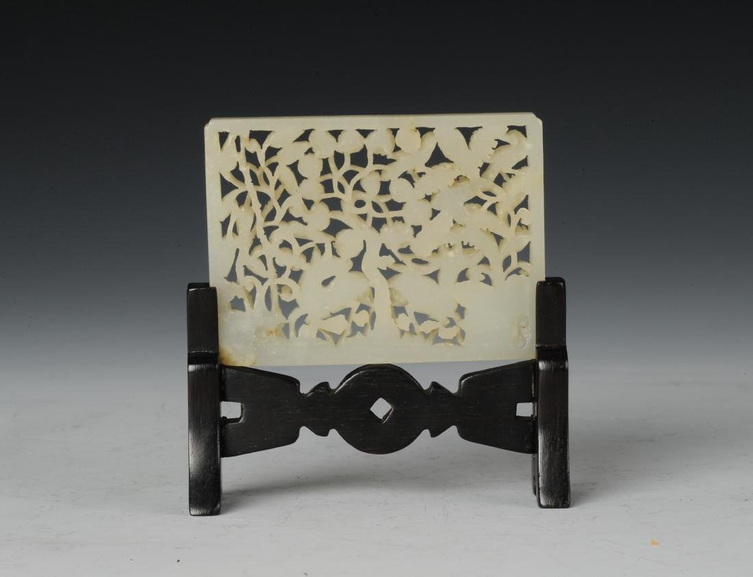 White Jade Openwork Plaque with Stand, Ming Dynasty - 2