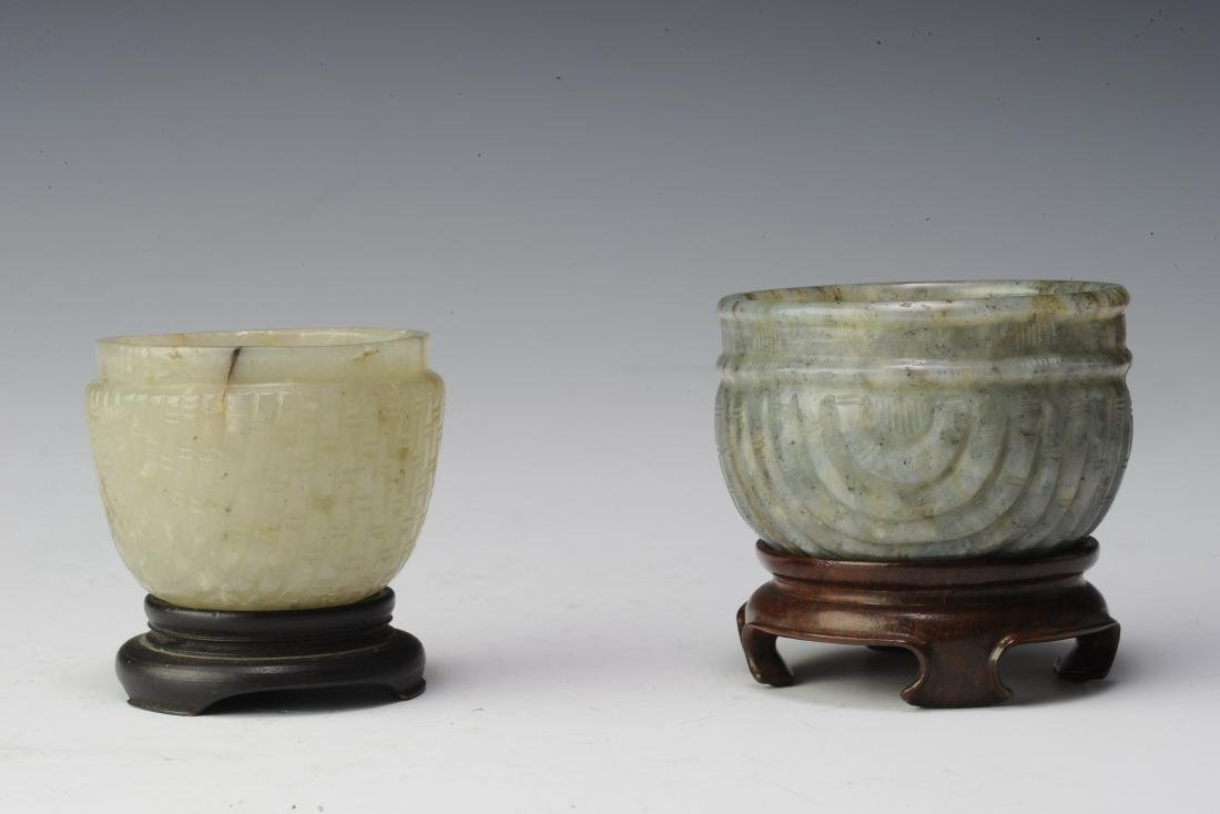 Two Jade Brush Washers, Ming Dynasty - 2