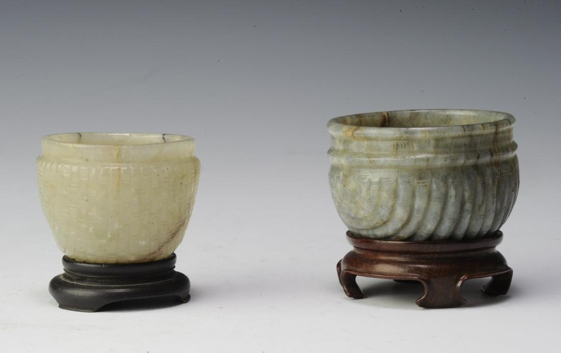 Two Jade Brush Washers, Ming Dynasty - 4