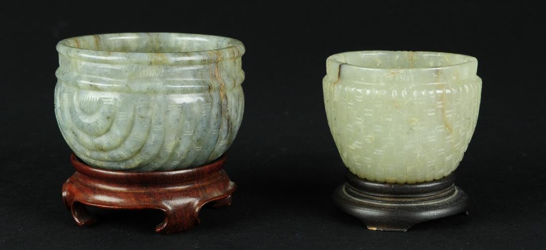 Two Jade Brush Washers, Ming Dynasty - 5