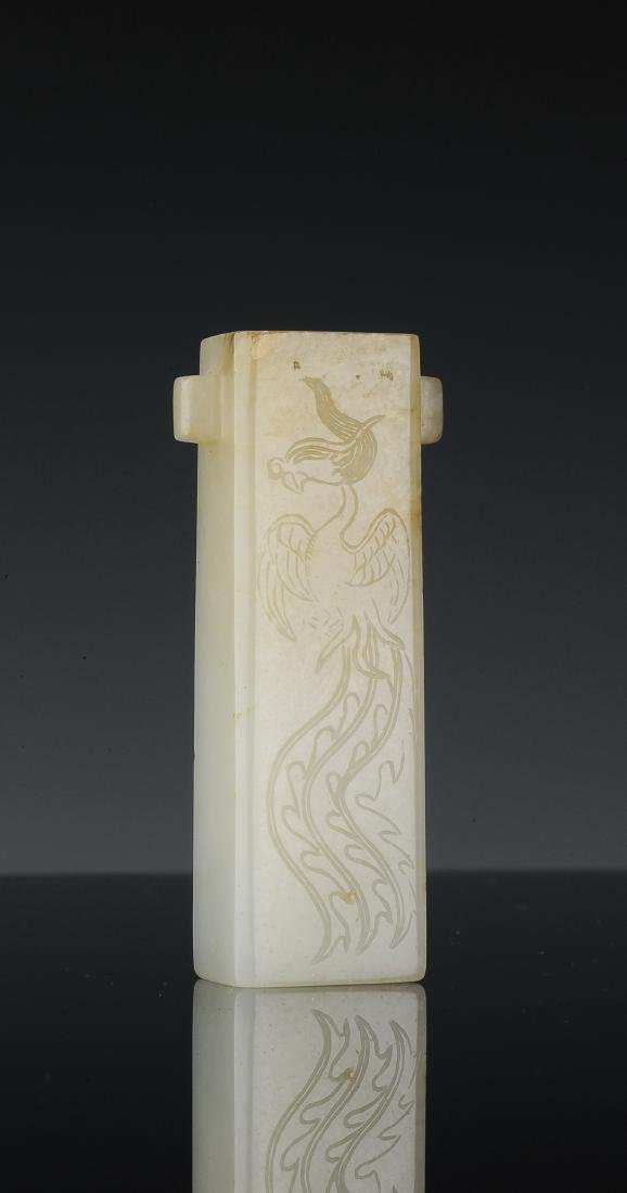 Carved Jade Incense Holder, Early Ming Dynasty