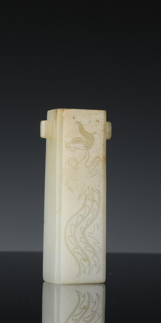 Carved Jade Incense Holder, Early Ming Dynasty - 2