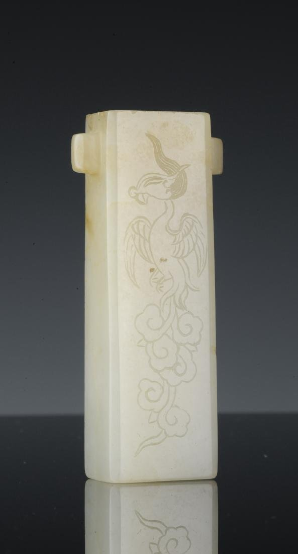 Carved Jade Incense Holder, Early Ming Dynasty - 4