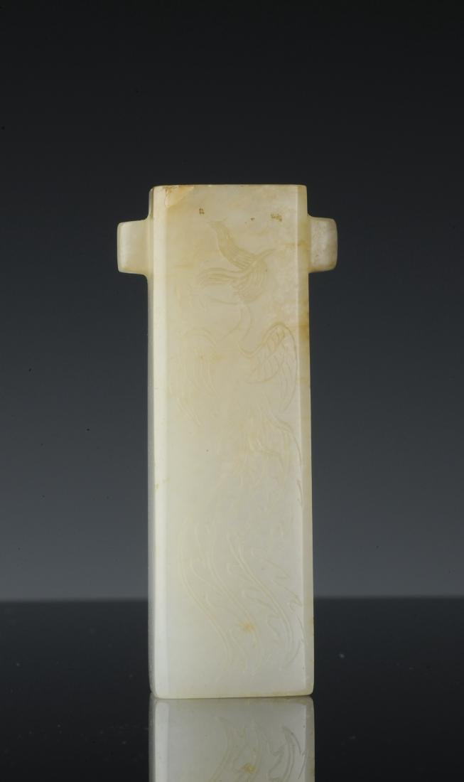 Carved Jade Incense Holder, Early Ming Dynasty - 6