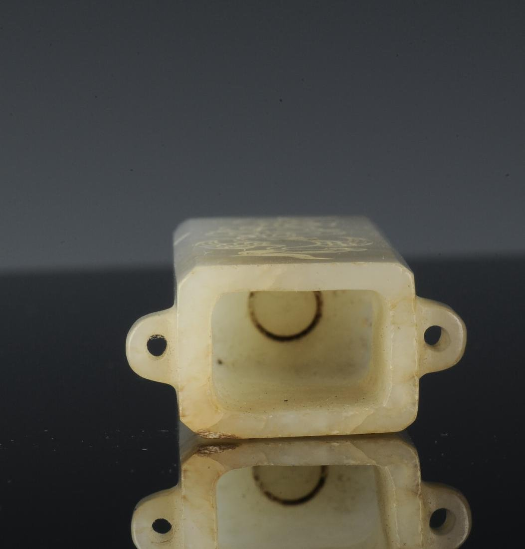 Carved Jade Incense Holder, Early Ming Dynasty - 7