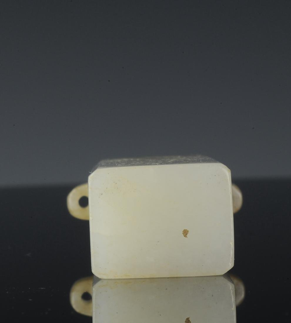 Carved Jade Incense Holder, Early Ming Dynasty - 8