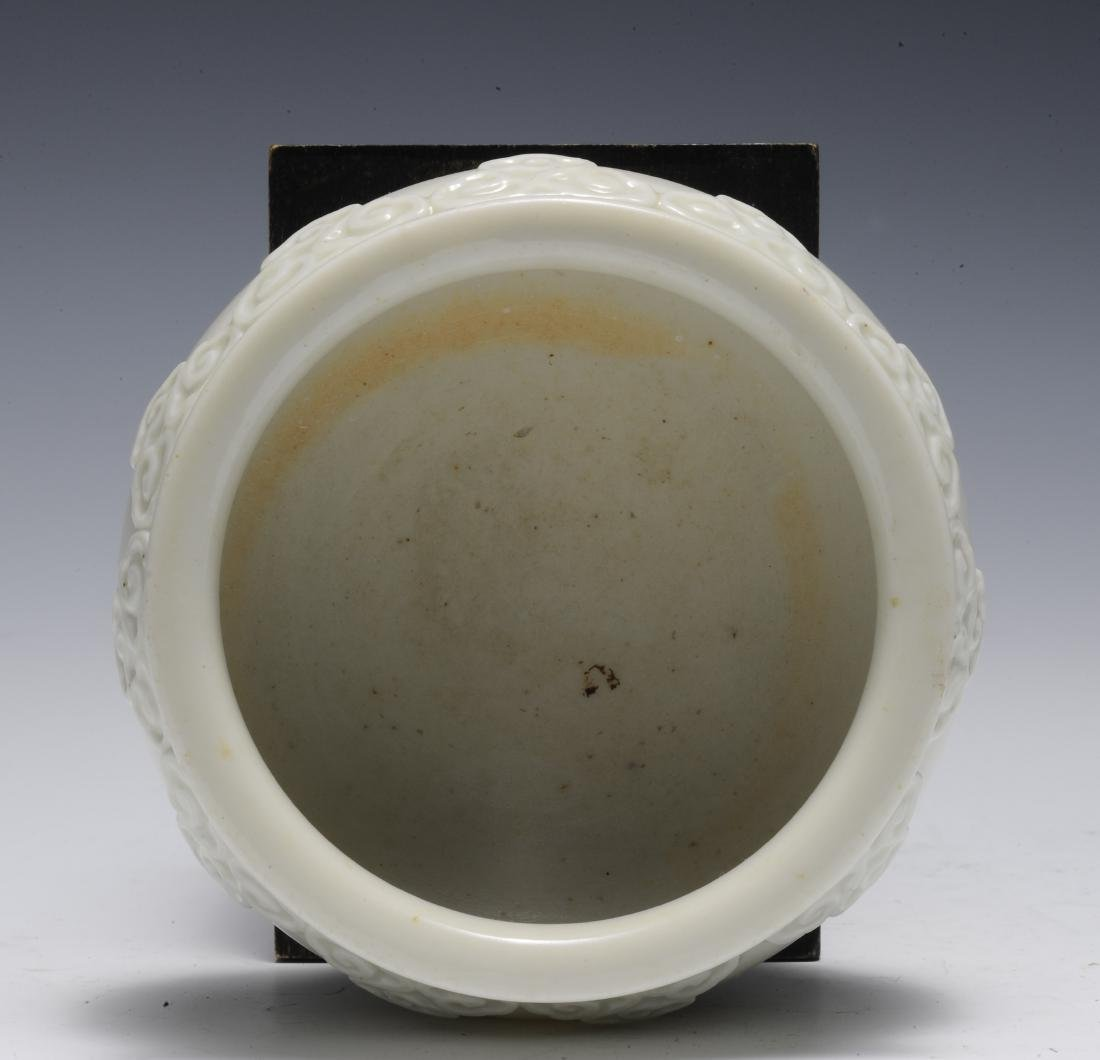 Dehua Ruyi Tripod Incense Burner, 17th - 18th Century - 5