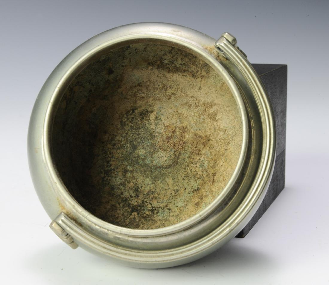 Metal Hand Warmer with Ruyi Pattern, 19th Century - 6