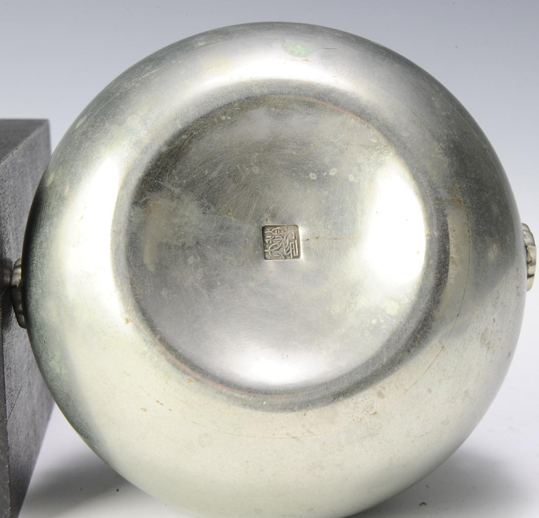 Metal Hand Warmer with Ruyi Pattern, 19th Century - 7