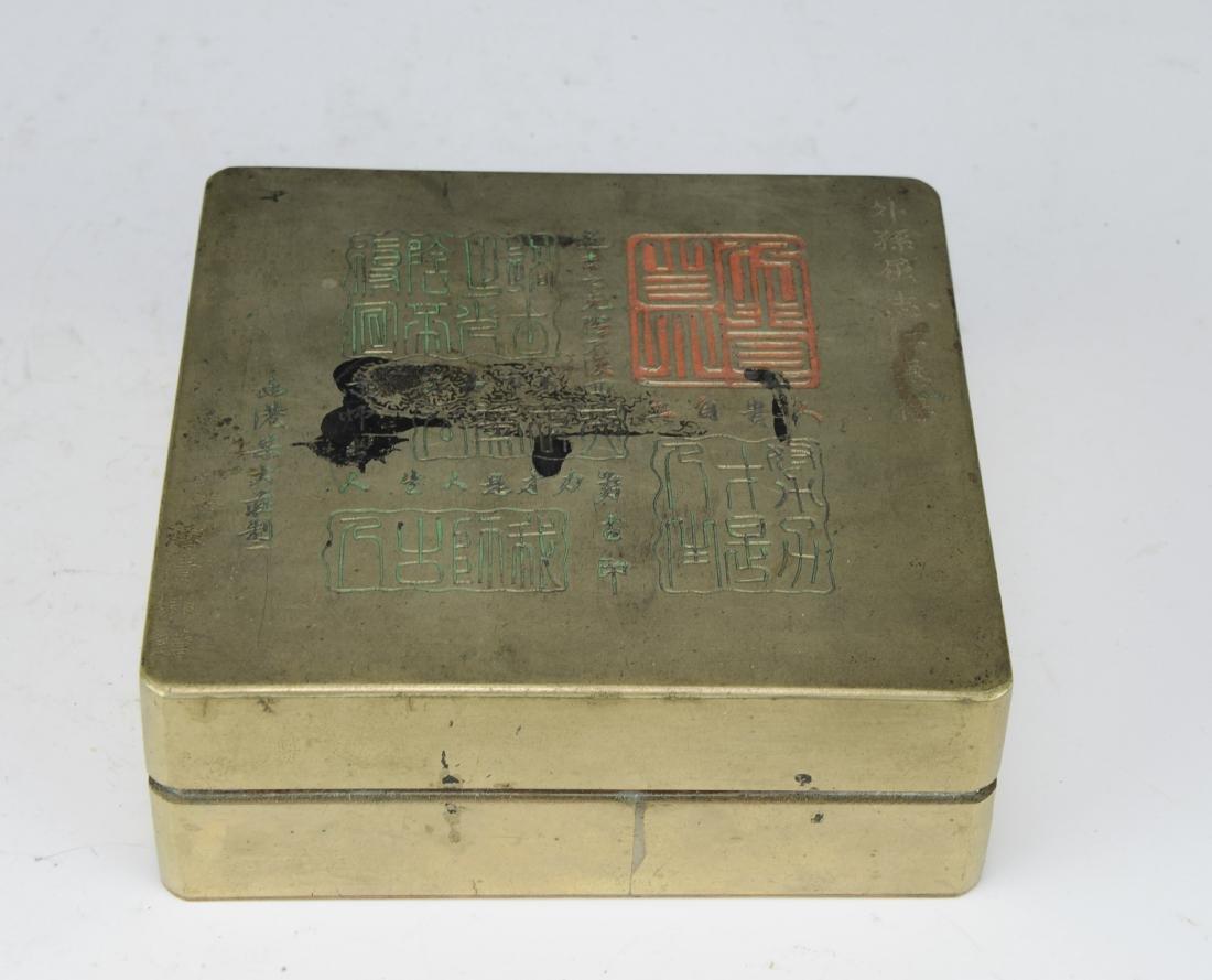 Brass & Copper Ink Box for Qiu Zhiren, Republic Period