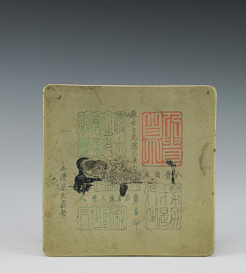 Brass & Copper Ink Box for Qiu Zhiren, Republic Period - 2