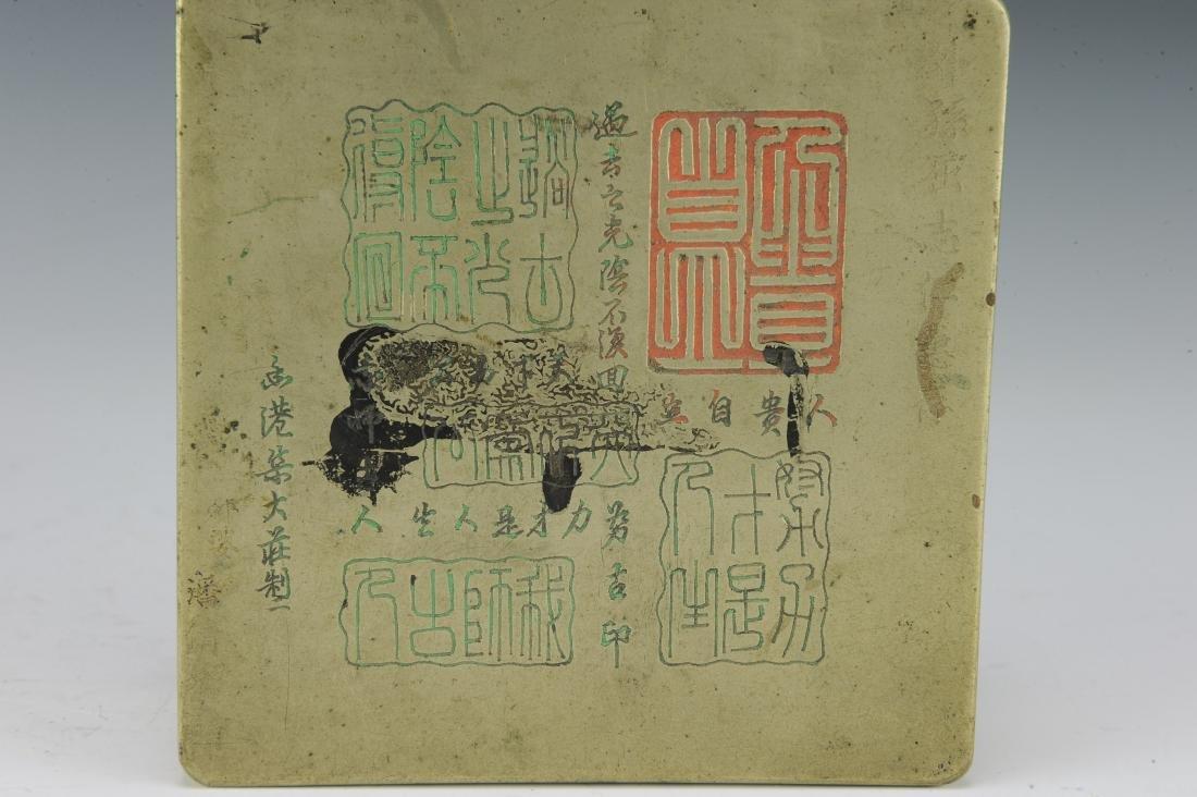 Brass & Copper Ink Box for Qiu Zhiren, Republic Period - 3