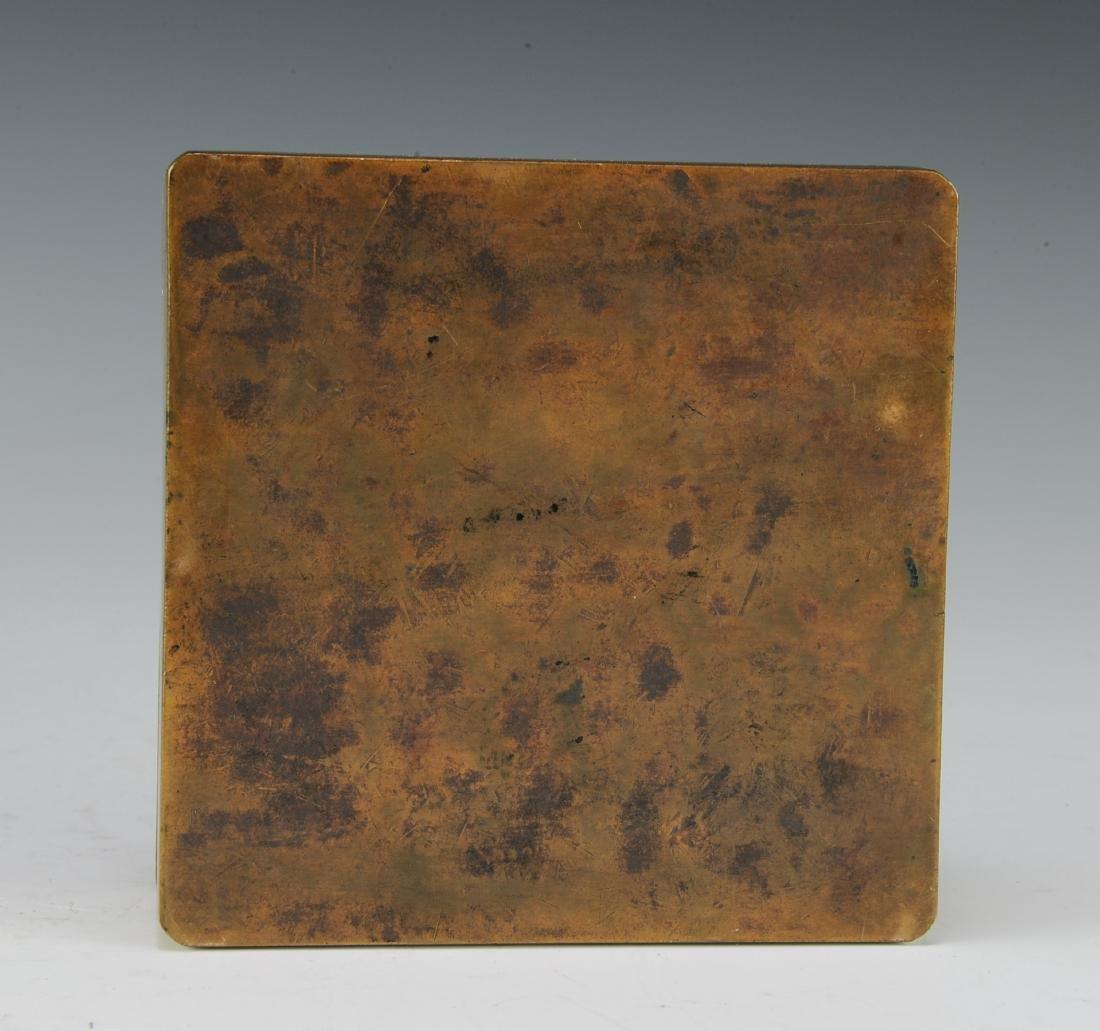 Brass & Copper Ink Box for Qiu Zhiren, Republic Period - 9