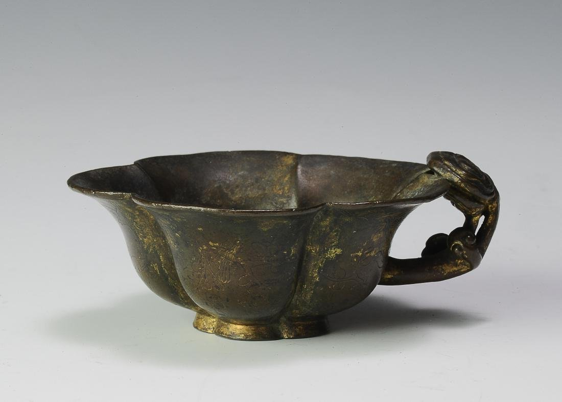 Gilt Bronze Flower Cup, Ming Dynasty