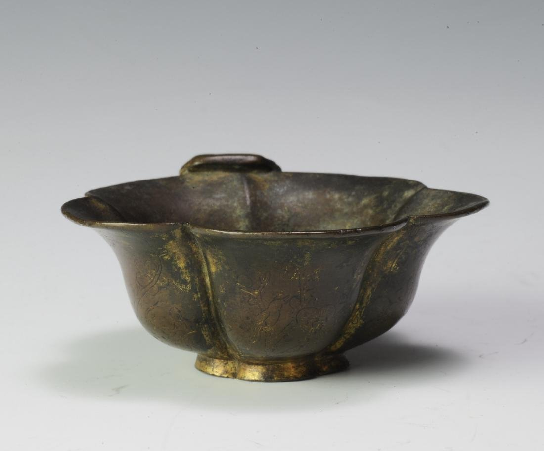Gilt Bronze Flower Cup, Ming Dynasty - 2