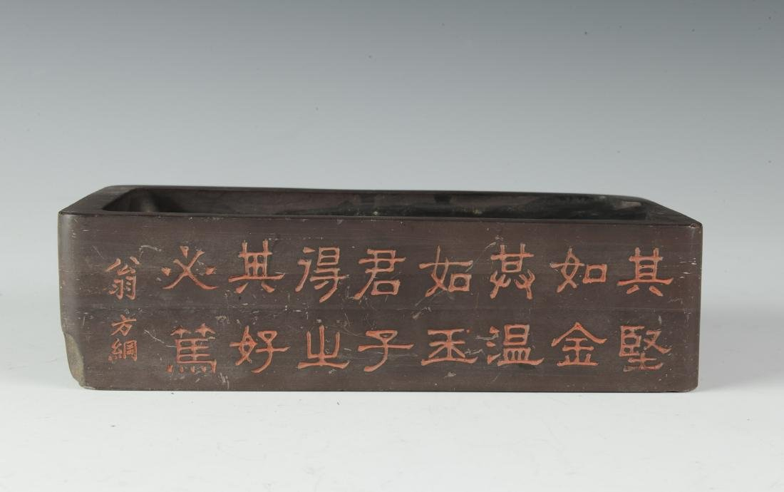 Ink Stone Carved w/ Boy & Cow, Weng Fang Gang Mark - 10