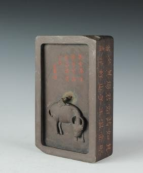 Ink Stone Carved w/ Boy & Cow, Weng Fang Gang Mark