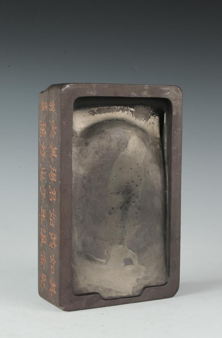 Ink Stone Carved w/ Boy & Cow, Weng Fang Gang Mark - 5