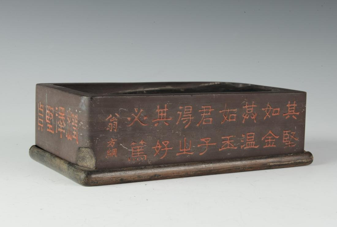 Ink Stone Carved w/ Boy & Cow, Weng Fang Gang Mark - 7