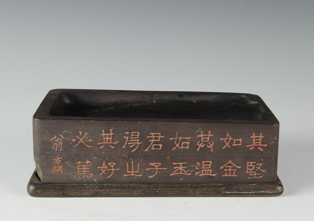 Ink Stone Carved w/ Boy & Cow, Weng Fang Gang Mark - 8