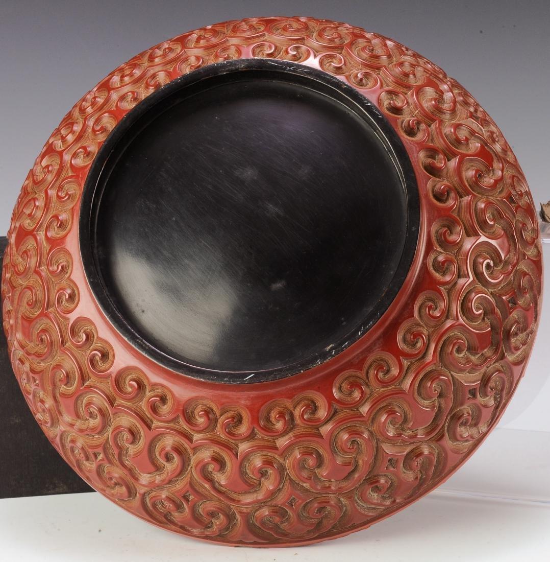 Cinnabar Box, 18th Century - 10