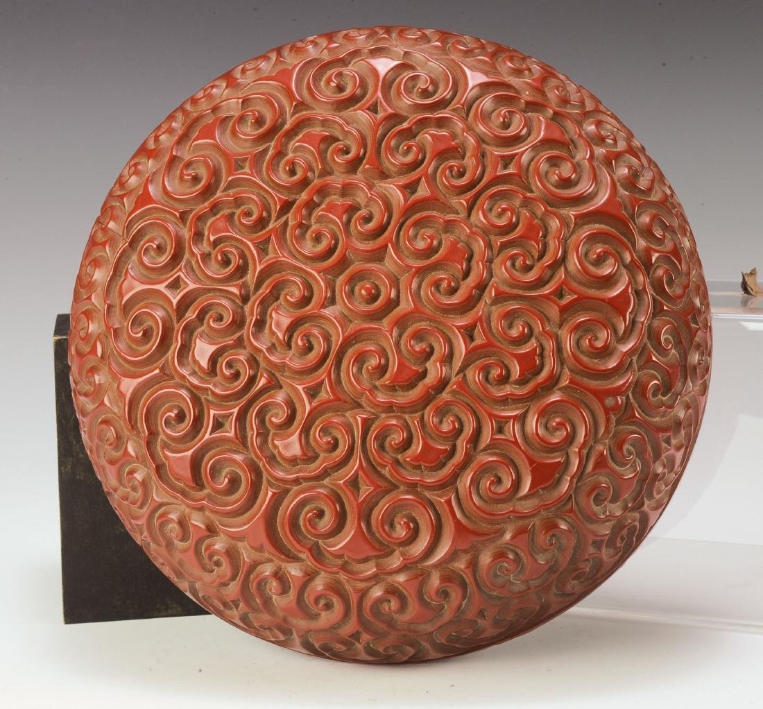 Cinnabar Box, 18th Century - 9