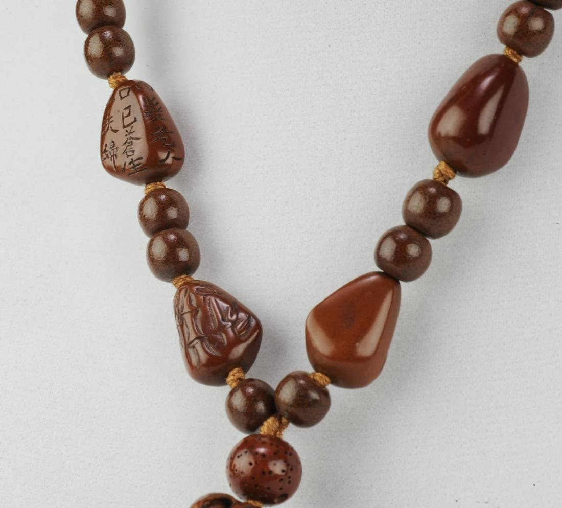 Carved Pine Nut Necklace, 18th - 19th Century - 5