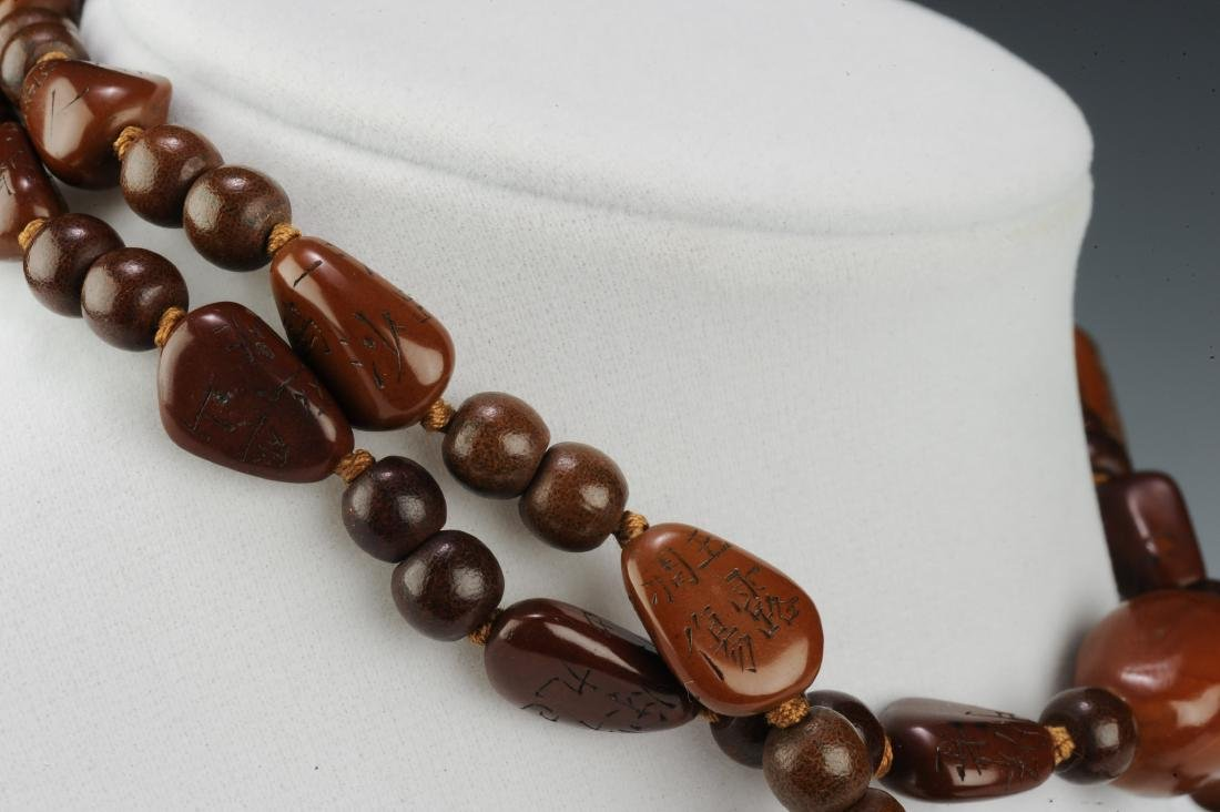 Carved Pine Nut Necklace, 18th - 19th Century - 6