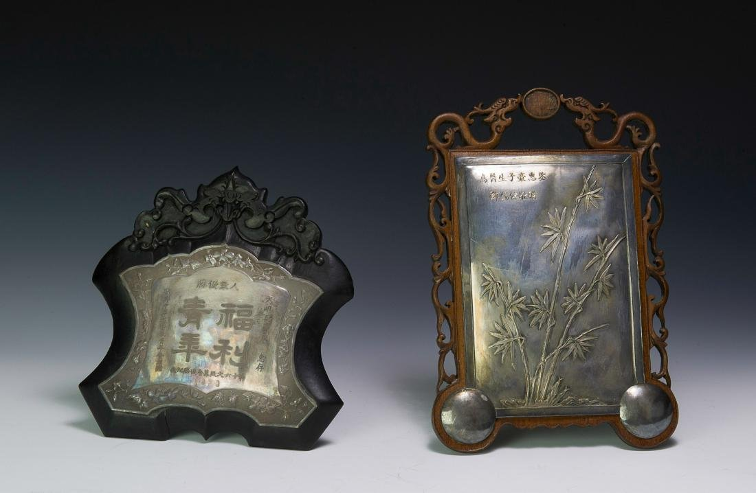 Two Silver Plaques to Gao Wenming, 20th Century