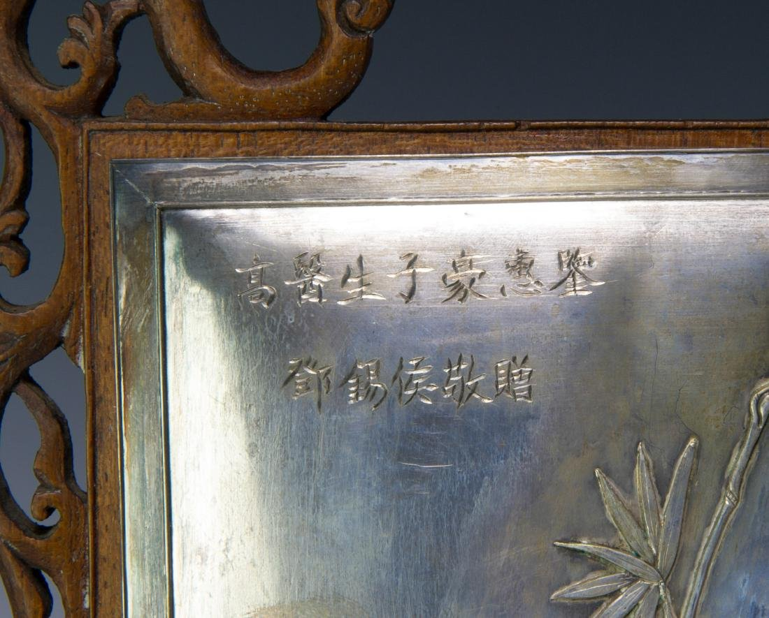 Two Silver Plaques to Gao Wenming, 20th Century - 2