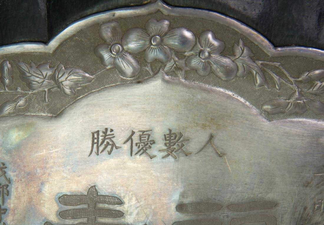Two Silver Plaques to Gao Wenming, 20th Century - 3