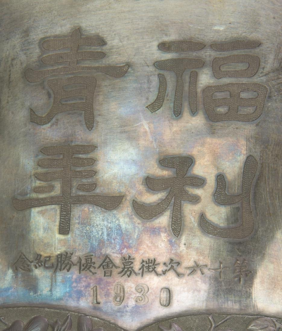 Two Silver Plaques to Gao Wenming, 20th Century - 6