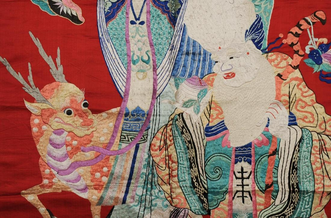 Magu Embroidery, Qing Dynasty - 4